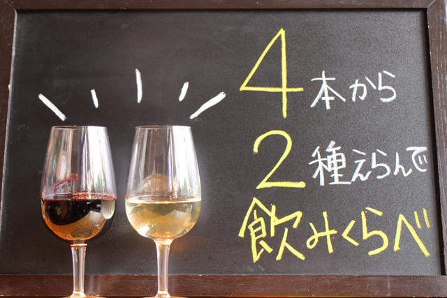 22 Luca Wine