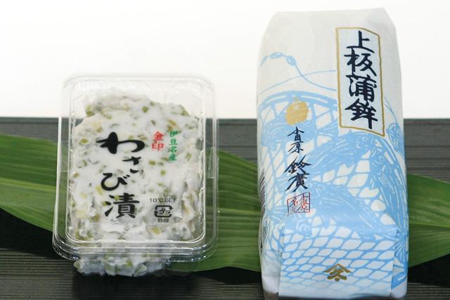 伊豆コレクション「箱根八里」