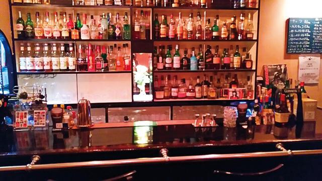 Loose  The  Bar